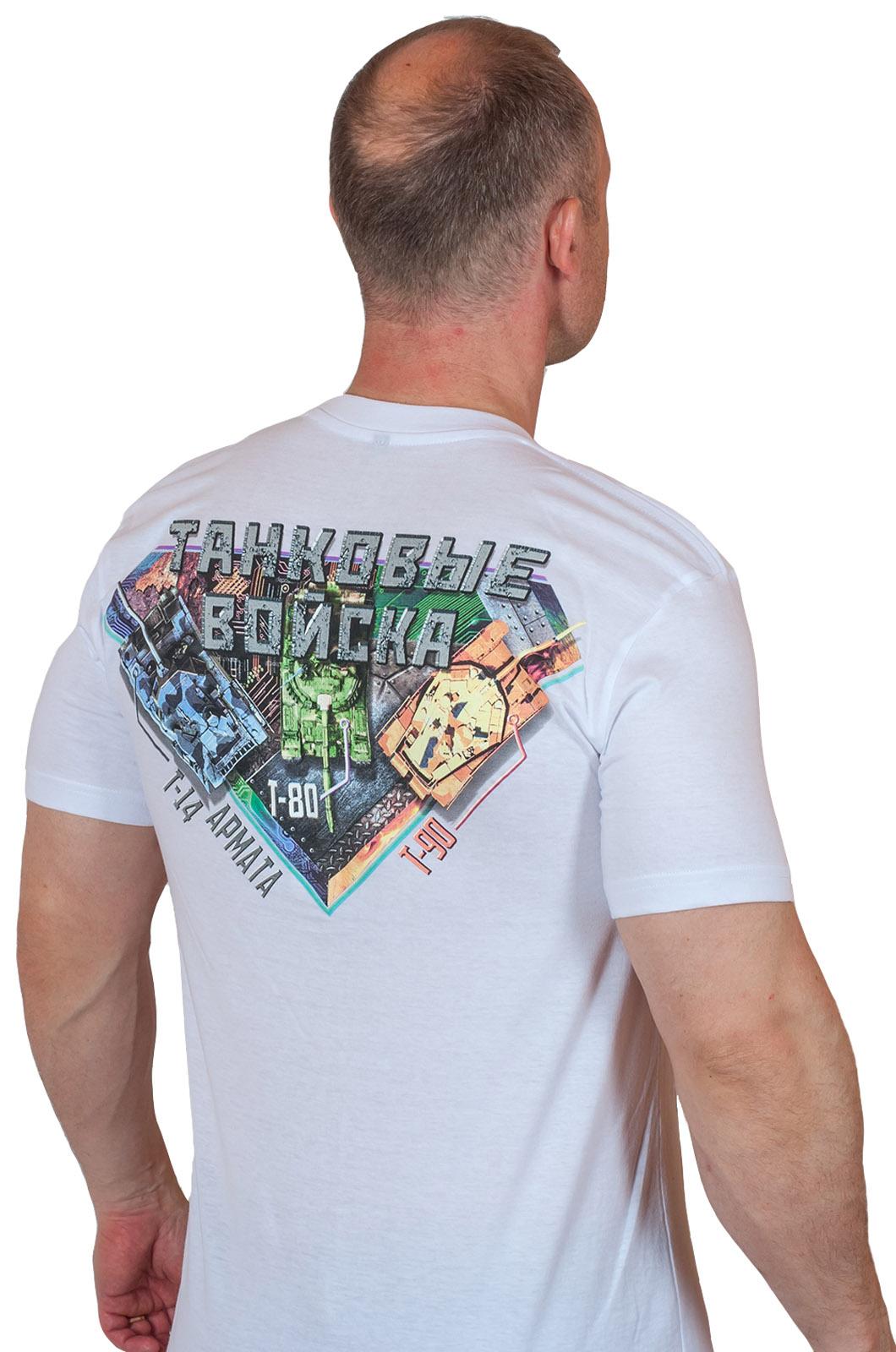 """Купить футболку """"Танковые войска"""""""