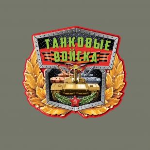 Футболка олива с эмблемой Танковых Войск.