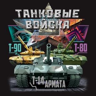 Футболка Танковых войск - цветной принт