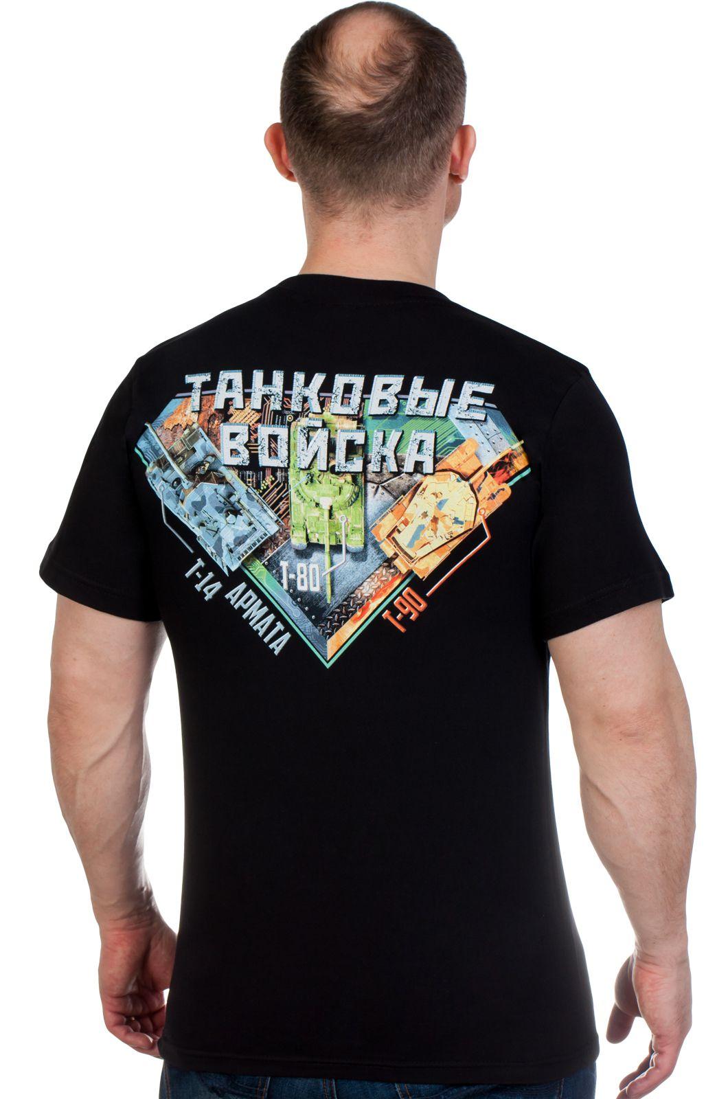 Заказать онлайн футболку с эмблемой танковых войск