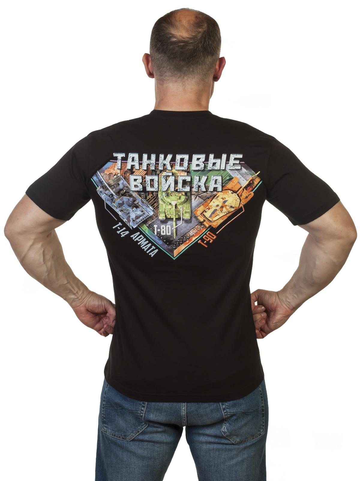 Футболка Танковых войск - заказать оптом
