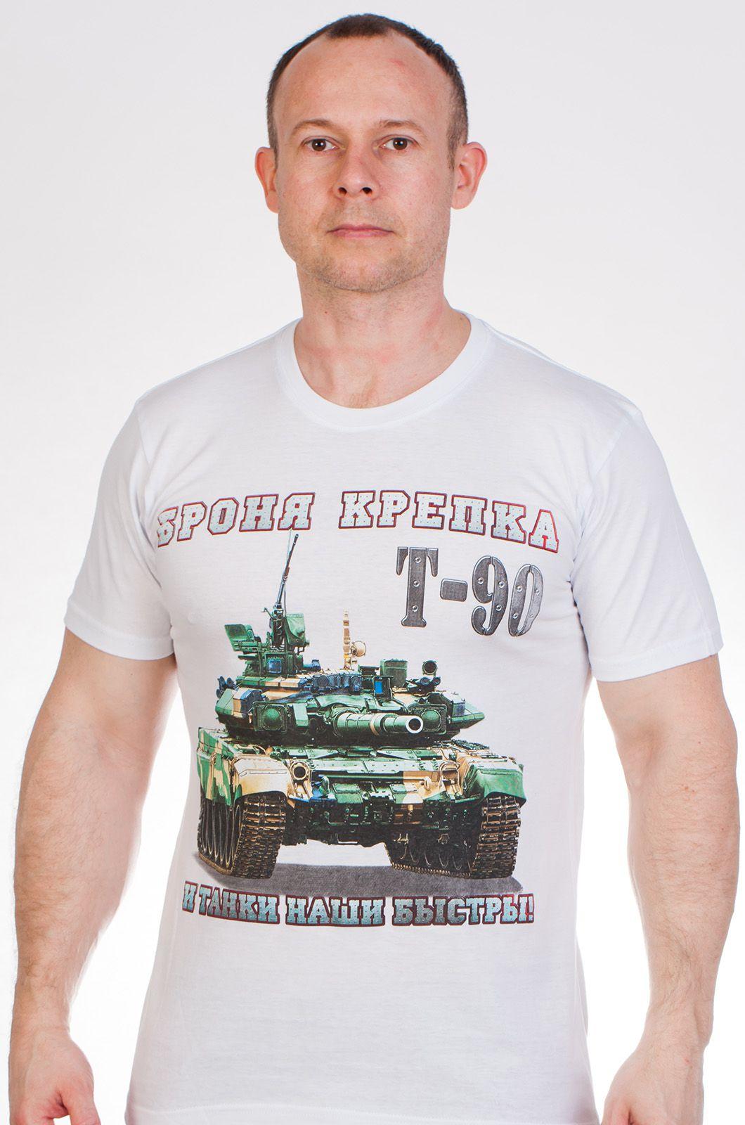 Футболка танкиста