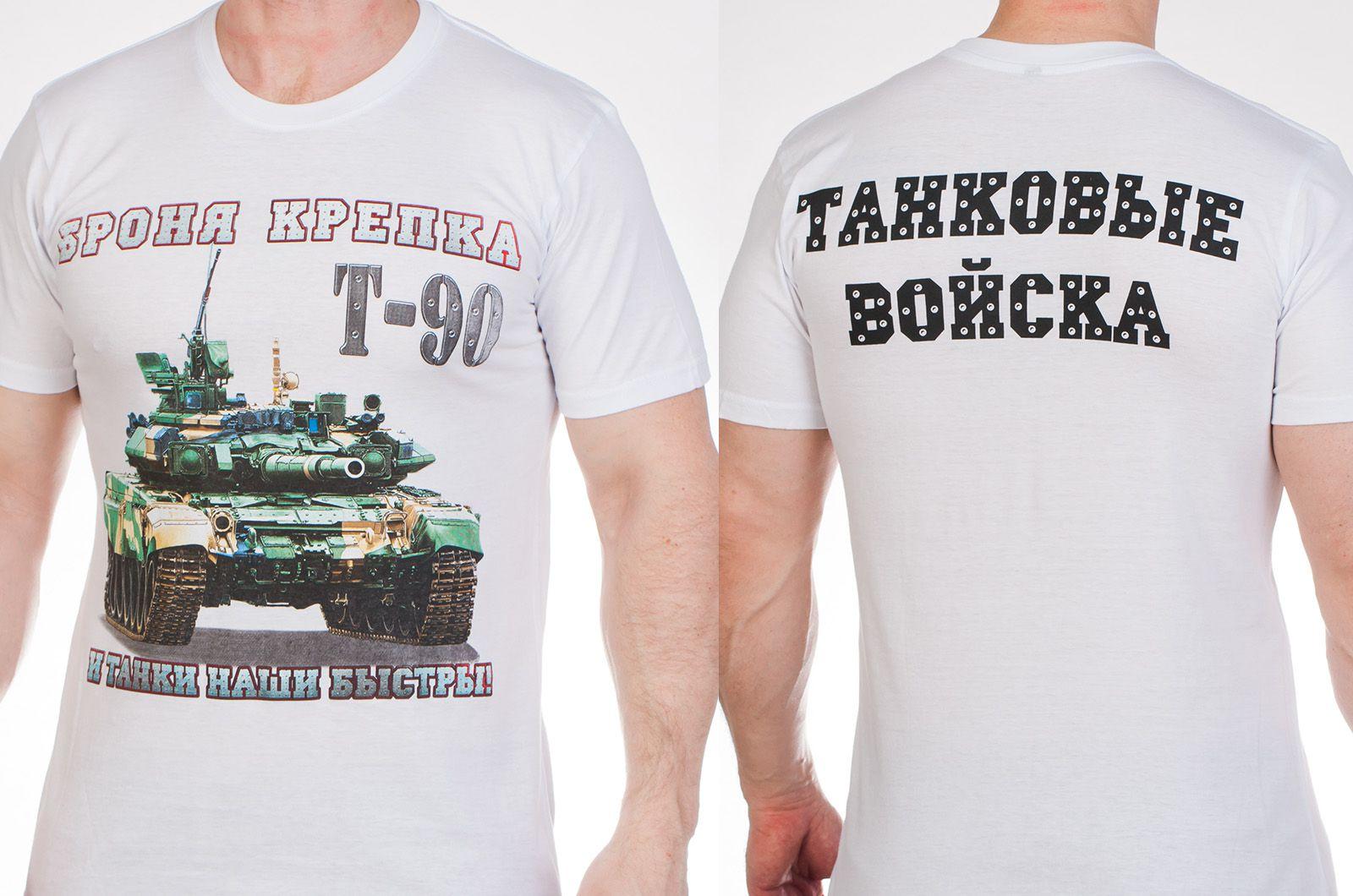 Заказать футболки танкиста