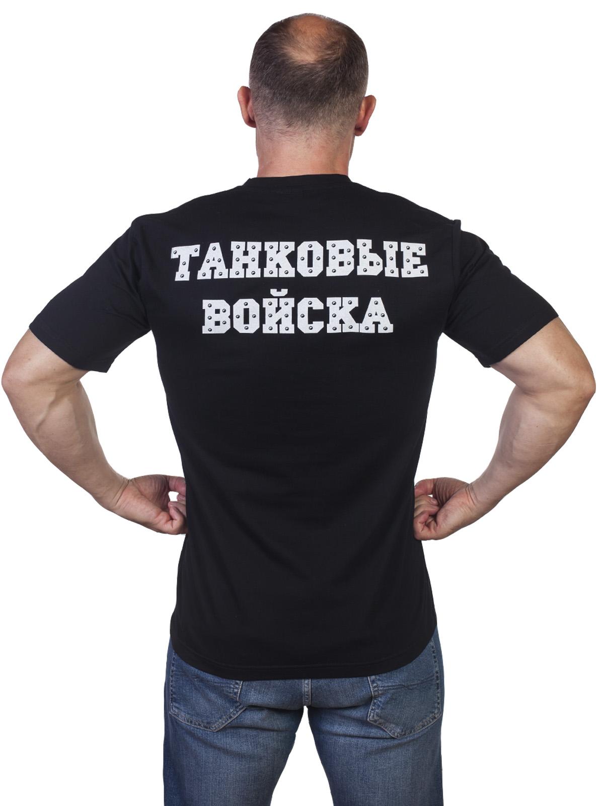Футболка Танковые войска - купить онлайн