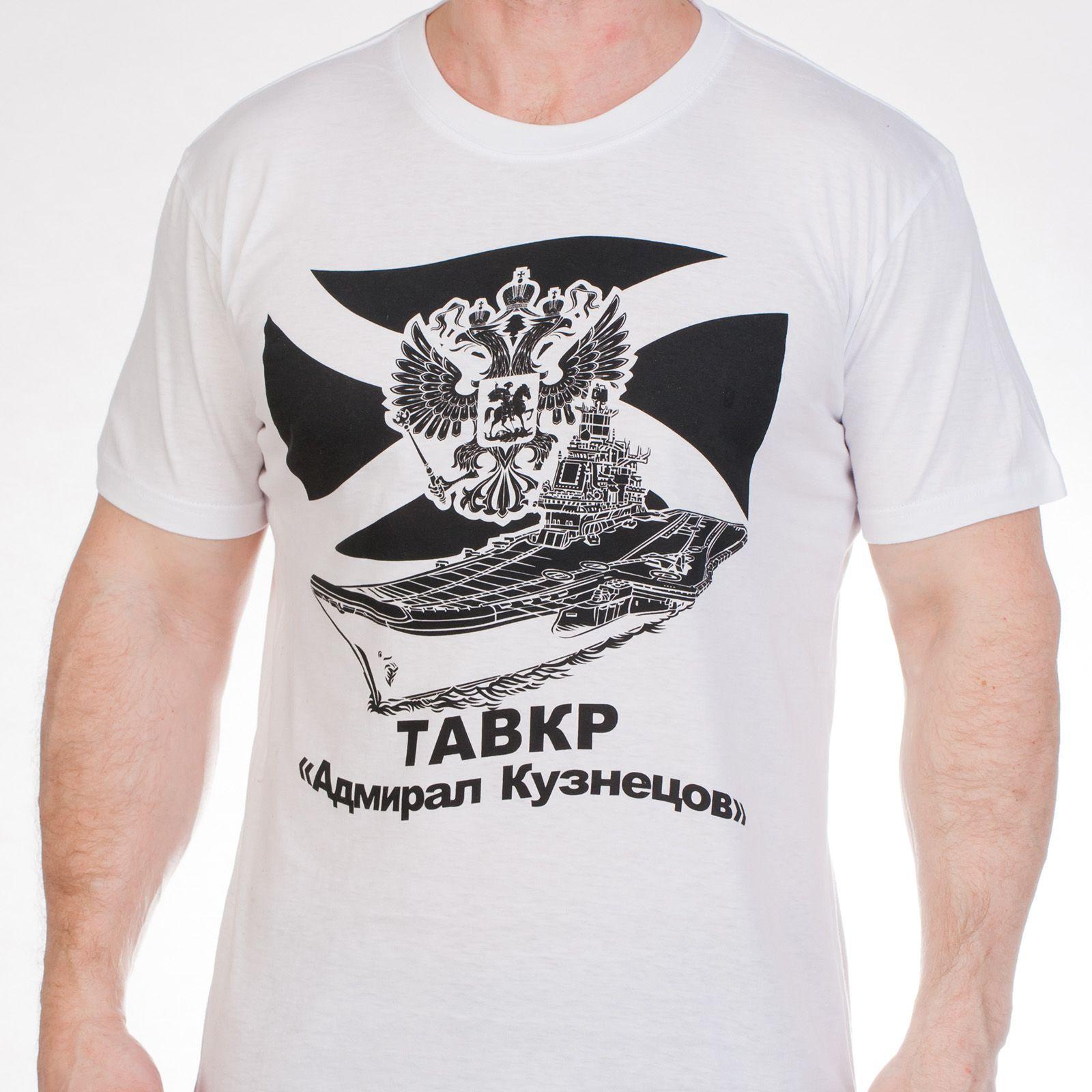Футболка ТАВКР «Адмирал Кузнецов»