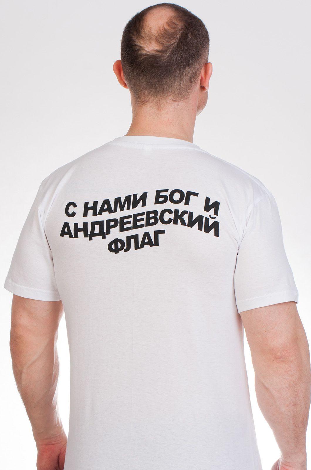 Футболка ТАВКР «Адмирал Кузнецов» с доставкой