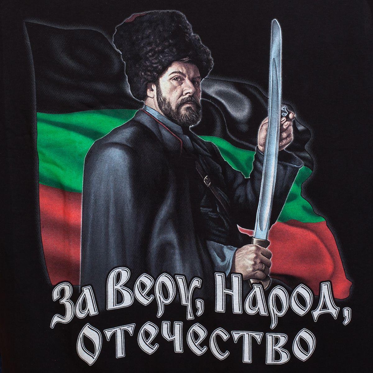 Футболка «Терское Казачье Войско» чёрная