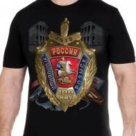 """Футболка """"Уголовный розыск 100 лет"""""""
