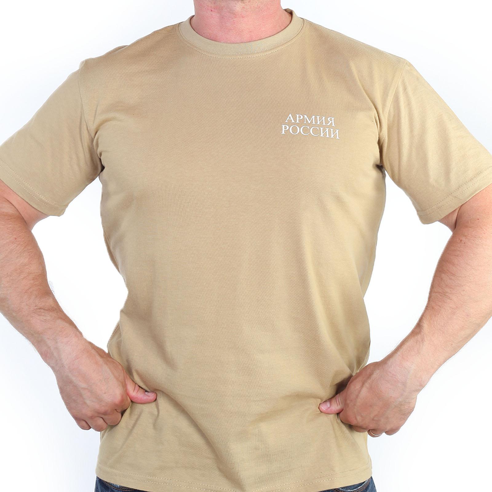 Недорогая уставная футболка «Армия России»