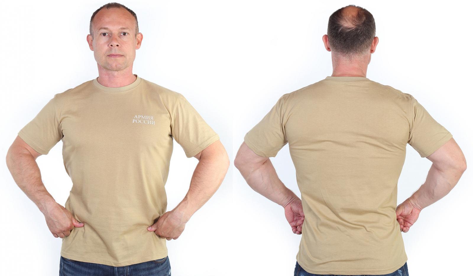 Заказать футболки уставная  «Армия России»