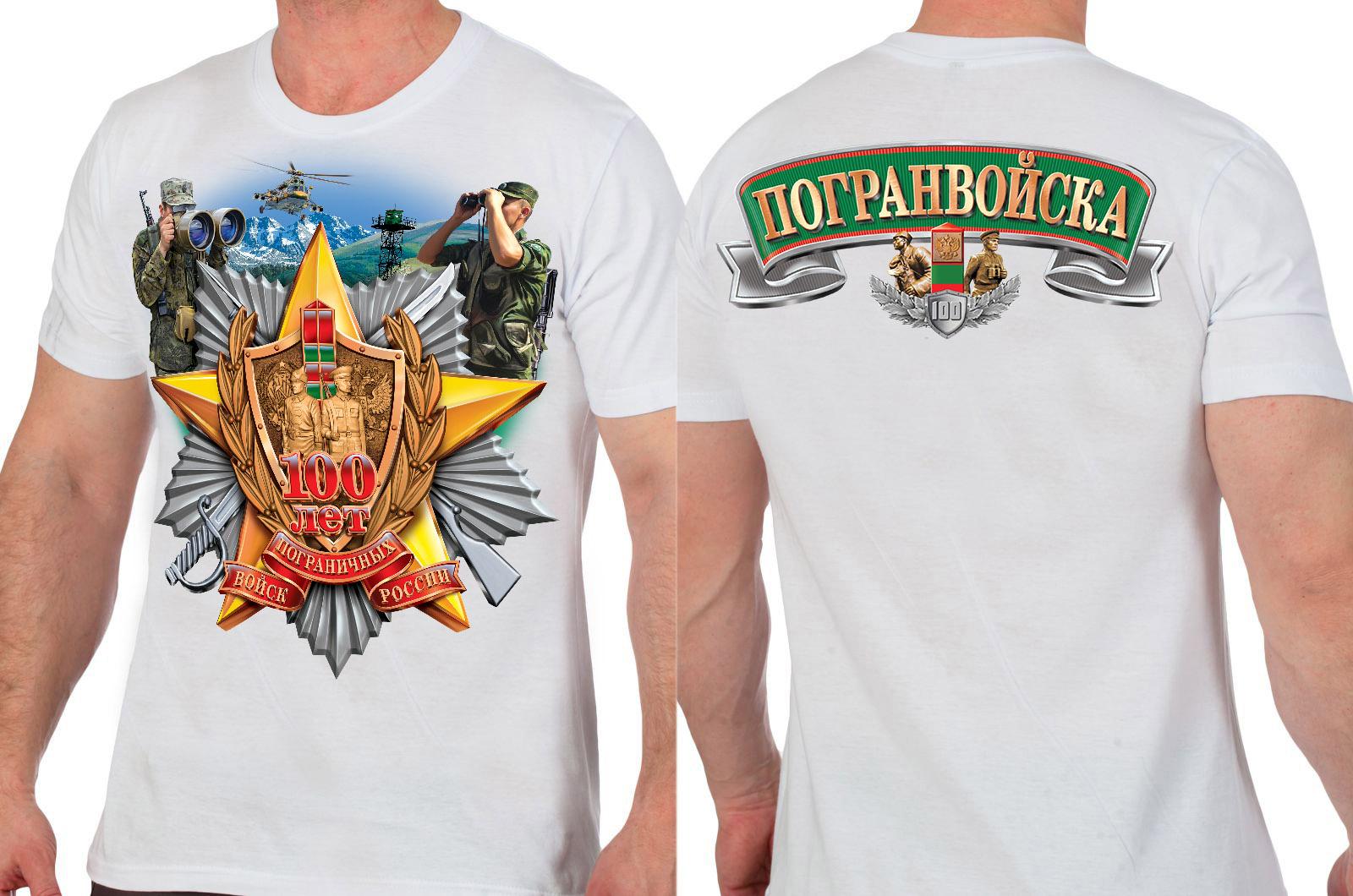 Заказать футболку подарок пограничнику к юбилею Погранвойск оптом и в розницу