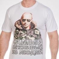Футболка с изображением Путина