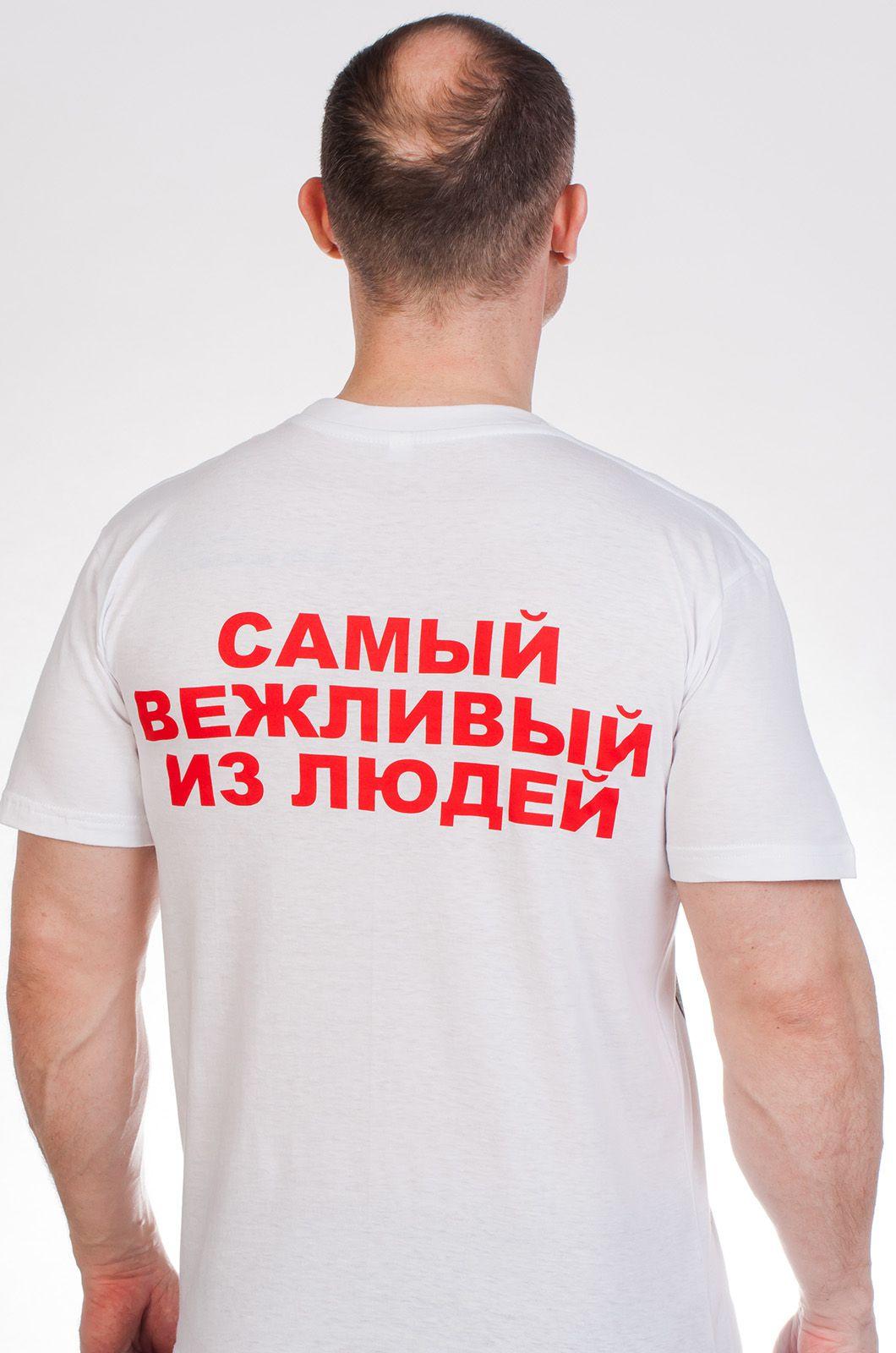Футболка с изображением Путина по цене производителя