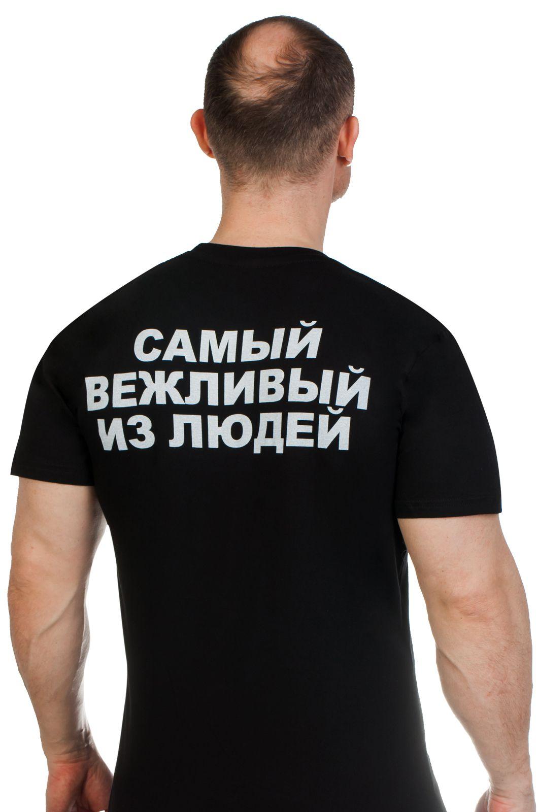 """Футболка """"Путин - самый вежливый человек"""" по лучшей цене"""