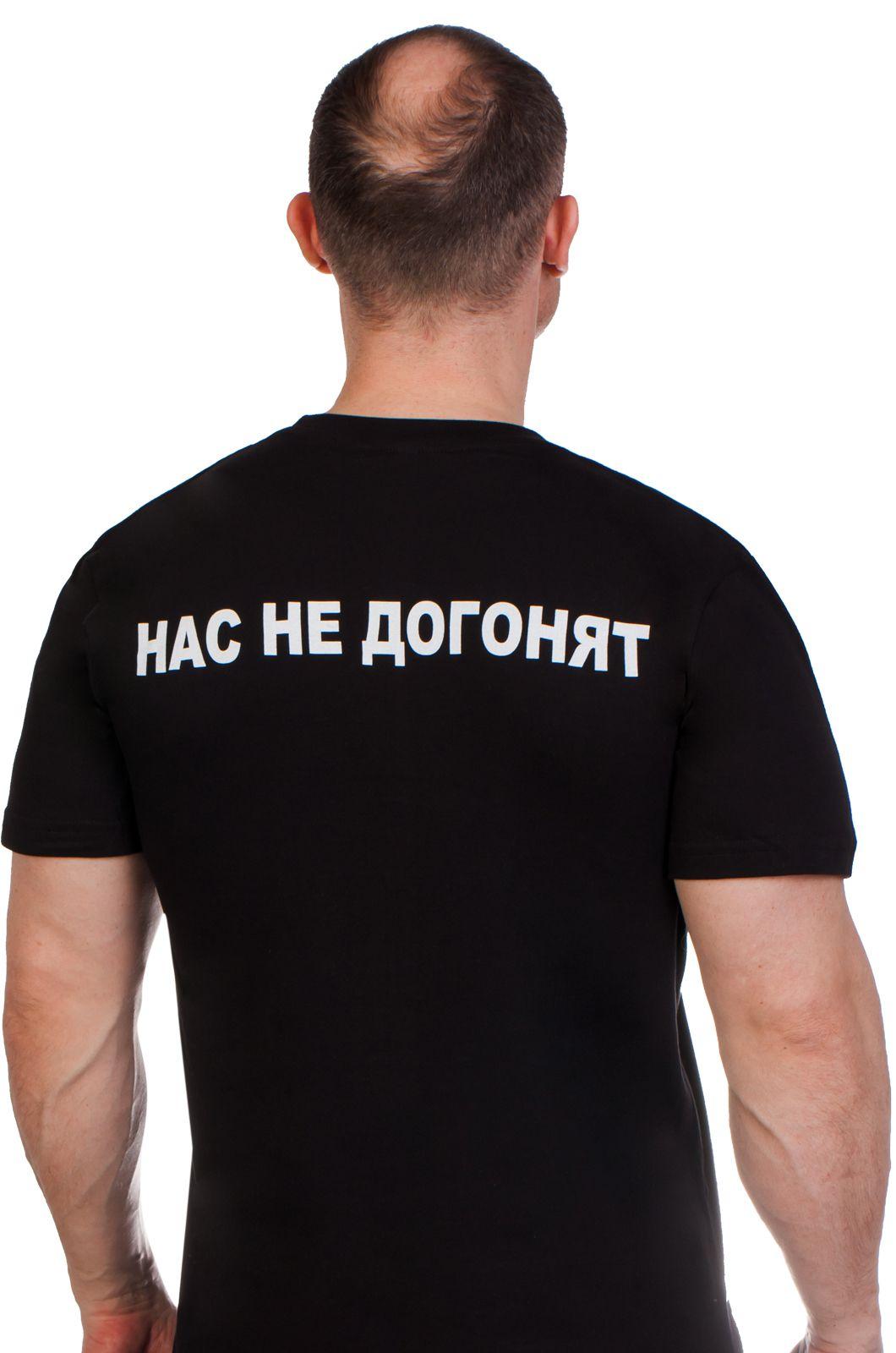 """Футболка с Путиным """"Нас не догонят"""" недорого"""
