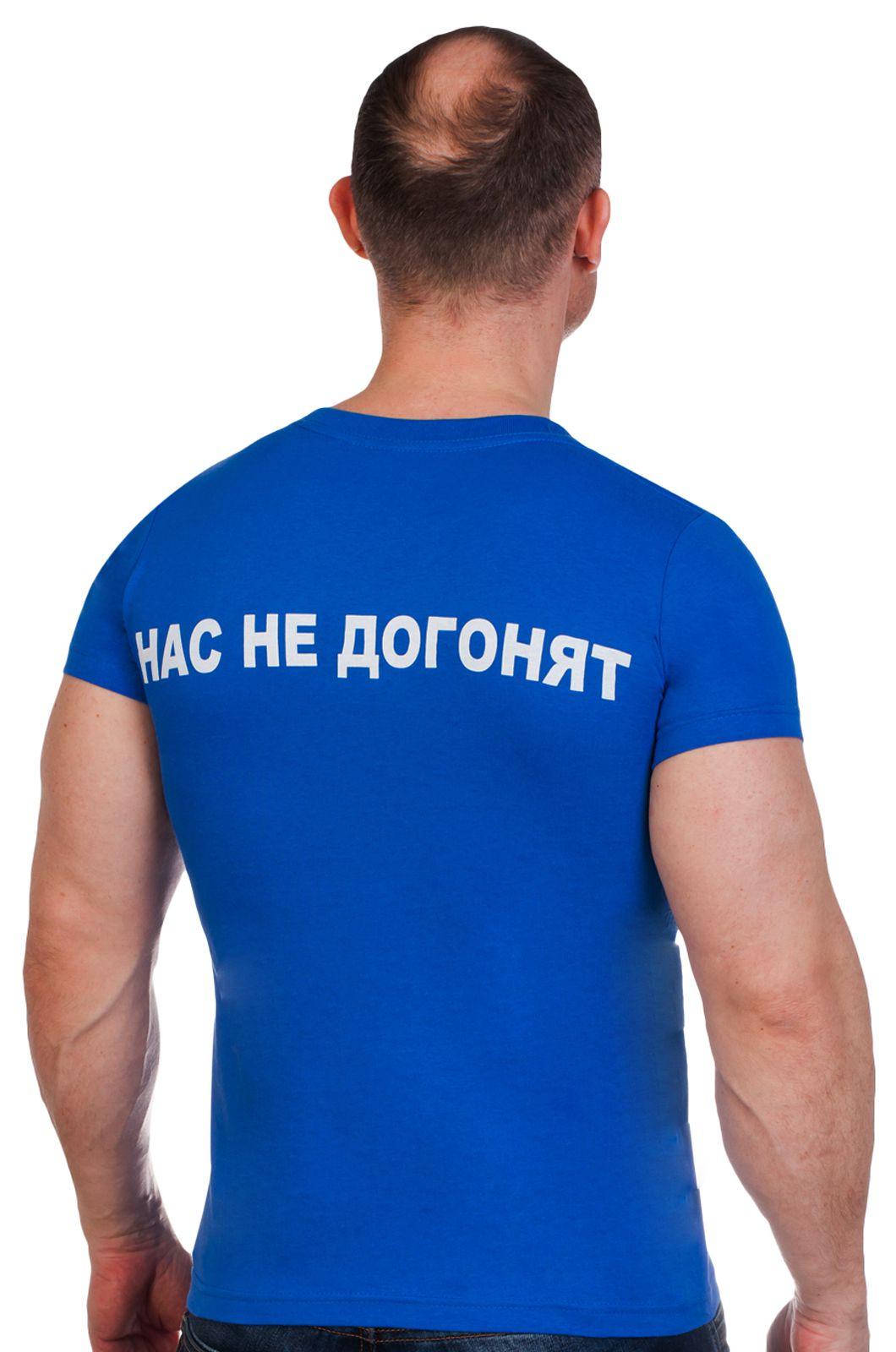 Футболка Путина не догнать - выгодная цена