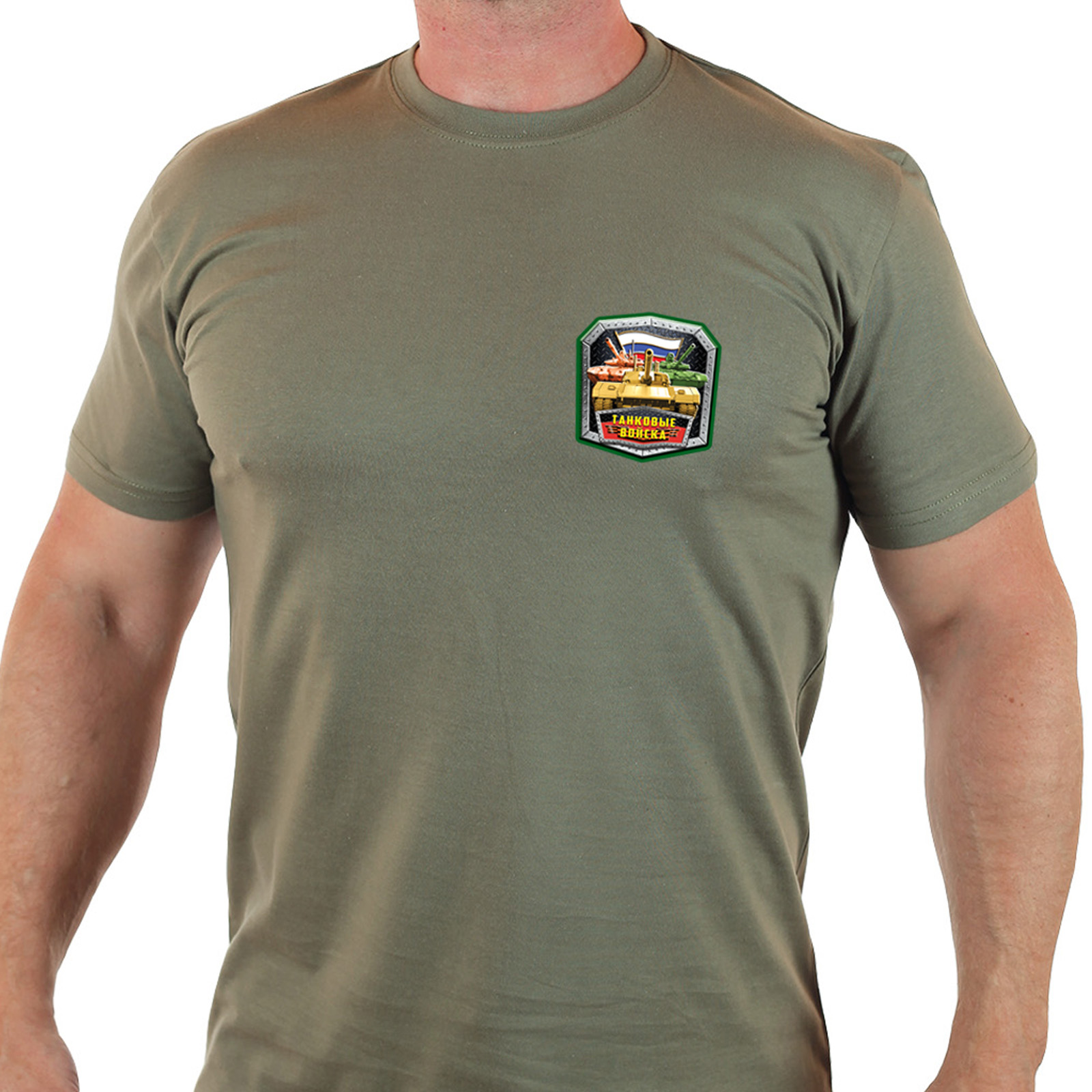 Стильная мужская футболка в танковом дизайне.