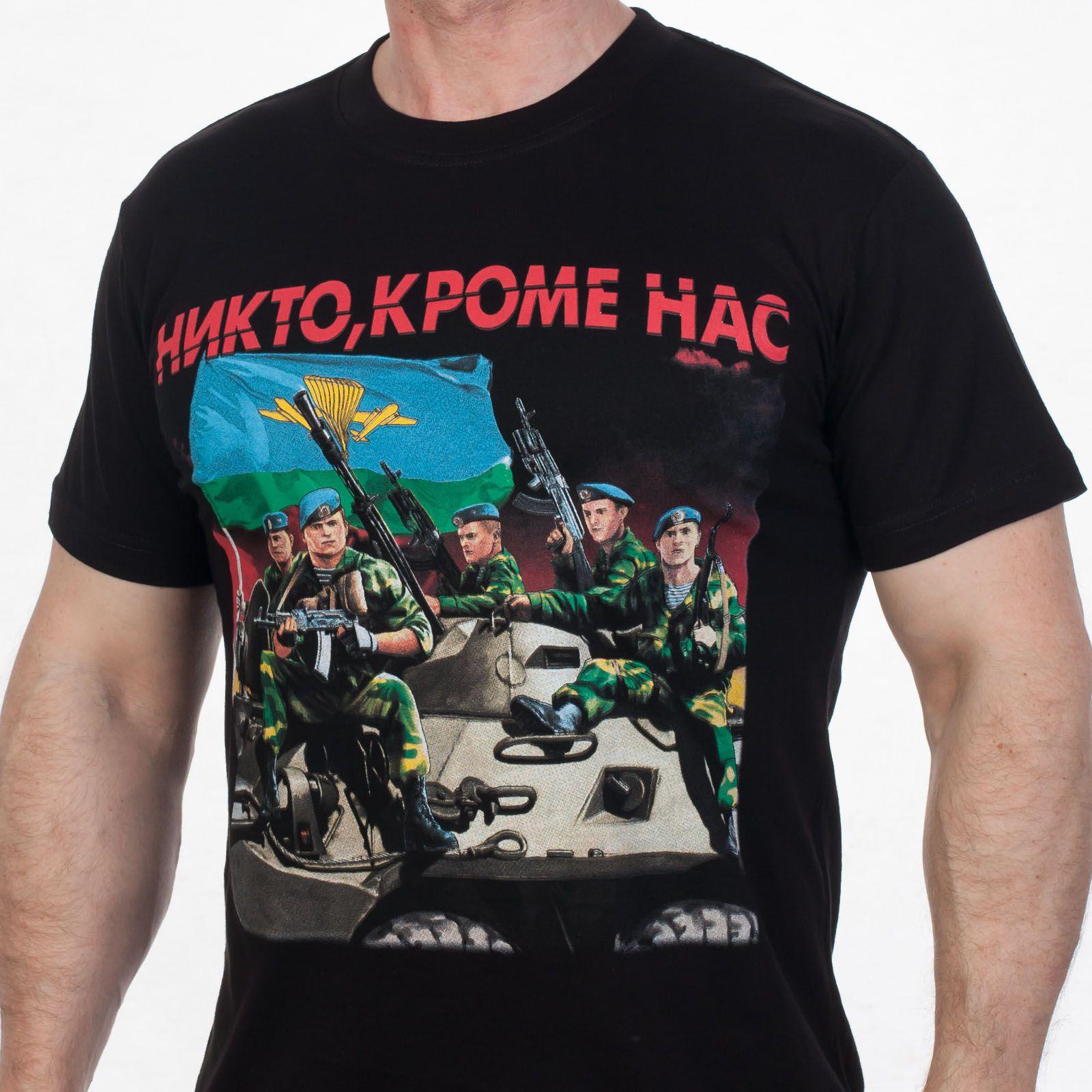Футболка ВДВ «БТР» с изображением десантников