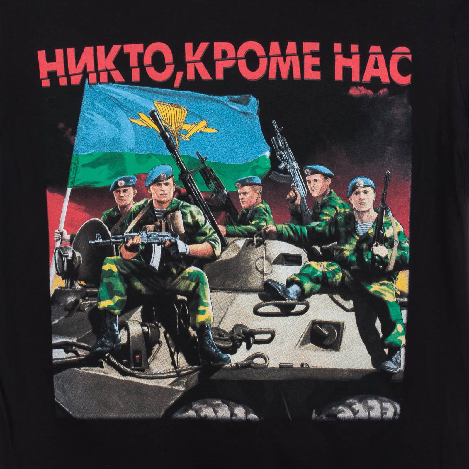 Футболка ВДВ «БТР» с изображением десантников - принт