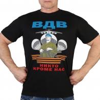 Мужская футболка ВДВ с девизом