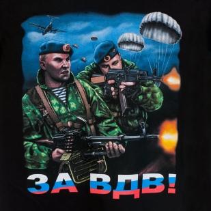 Футболка «Никто кроме нас» для всех десантников России - принт цветной
