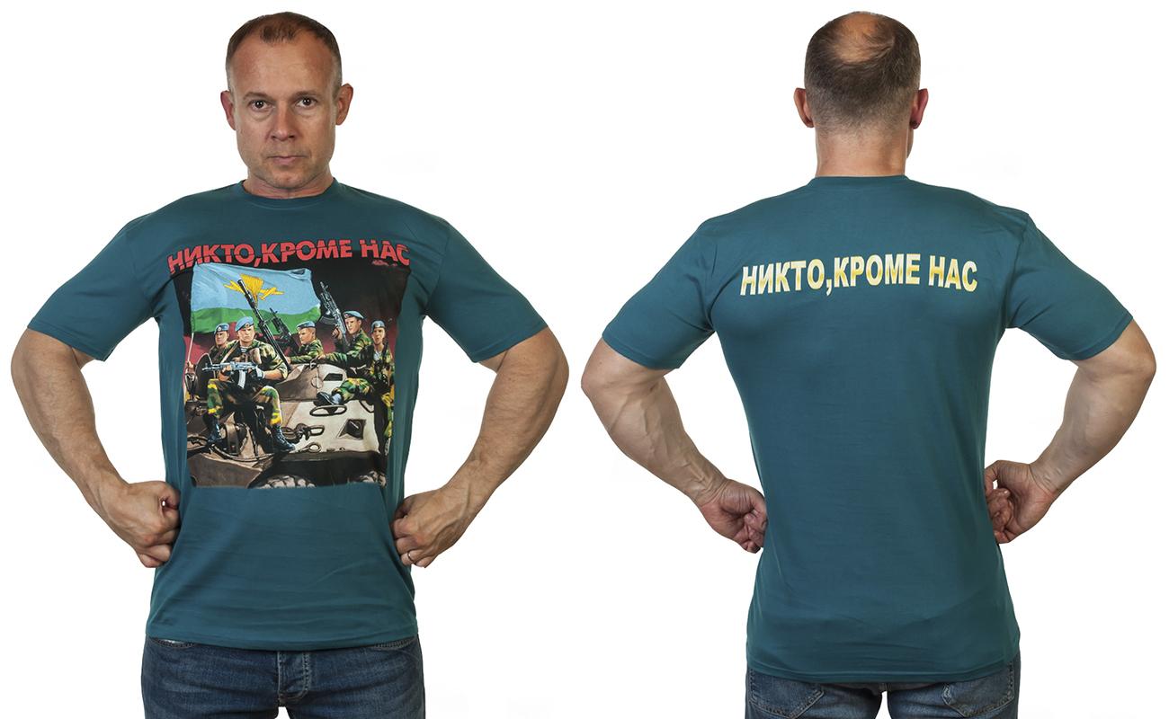 "Заказать футболку ВДВ РФ ""Никто, кроме нас"""