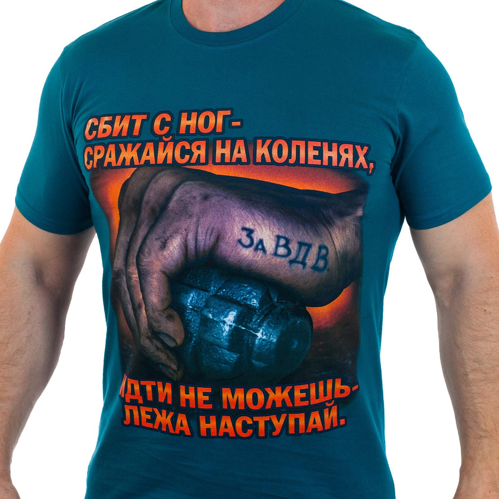 """Футболка ВДВ с принтом """"Лимонка"""""""
