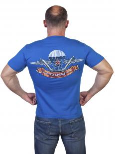 Стильная футболка с символикой ВДВ - купить выгодно