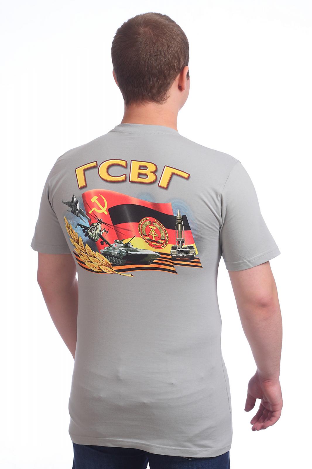 Хлопковая футболка Ветеранам ГСВГ