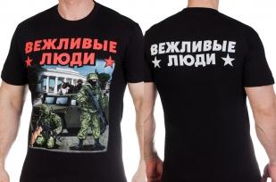 """Заказать футболки """"Вежливая армия"""""""