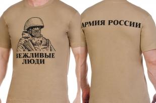 Заказать футболки Вежливые люди