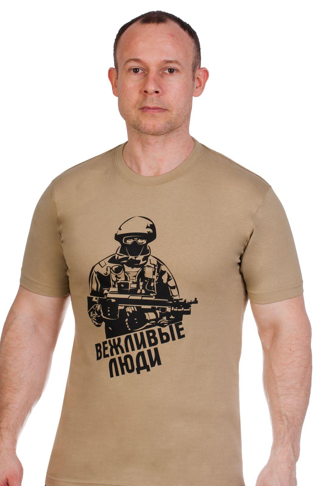 """Футболка """"Вежливые военные люди"""""""