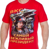 Армейская футболка ВКС с изображением президента России