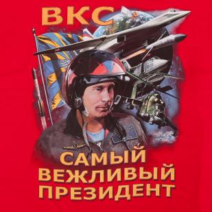 Красная футболка ВВС Путин