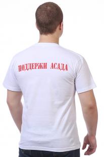 "Футболка ""ВКС в поддержку Асада"" - вид сзади"