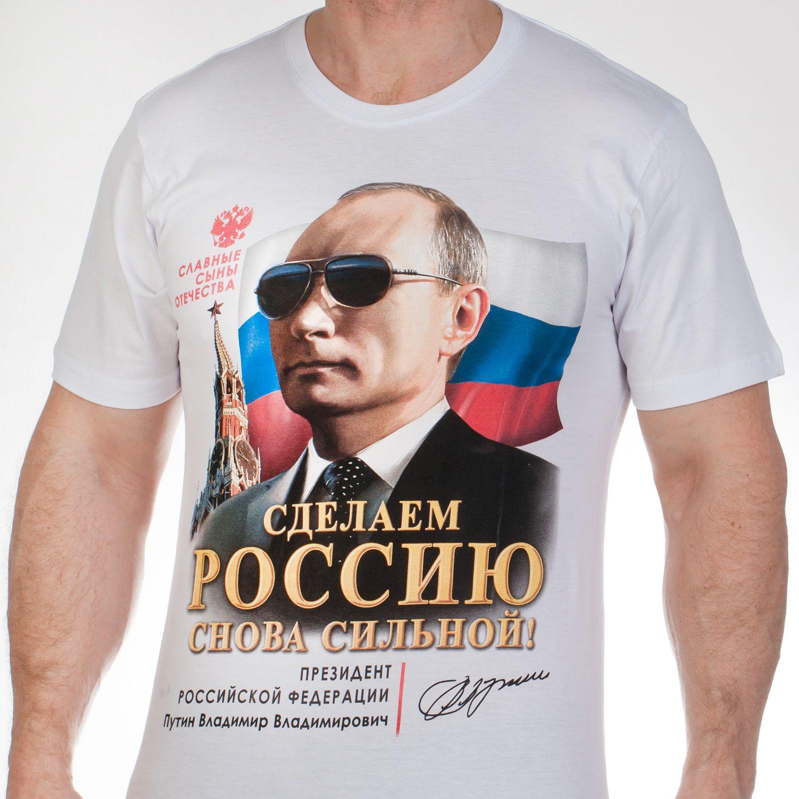 Футболка с принтом Путина
