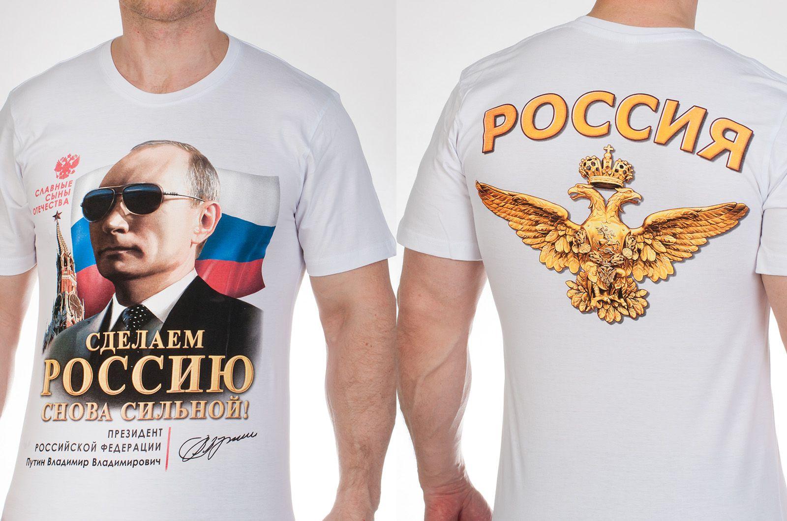 Заказать футболки с принтом Путина