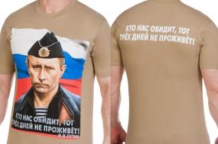 """Заказать футболки """"Владимир Путин предупреждает"""""""