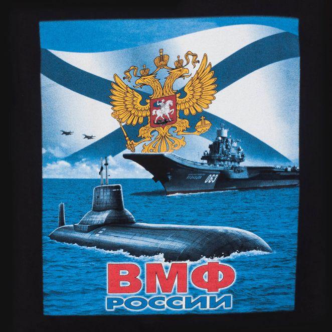 Футболка ВМФ «С нами Бог и  Андреевский флаг»