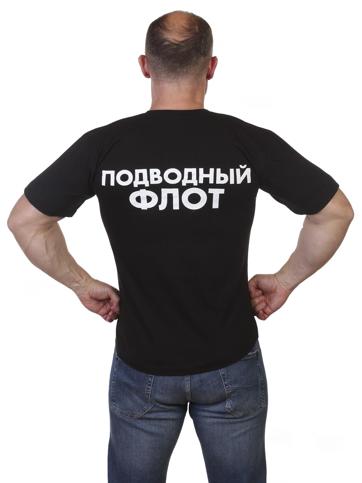 Футболка Подводный флот России по выгодной цене