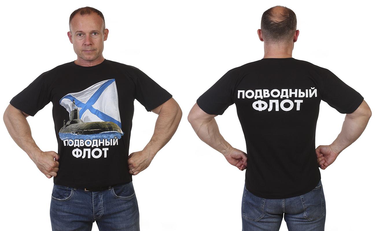Футболка Подводный флот России с доставкой