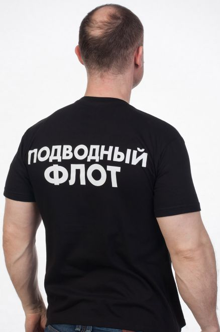Футболка Подводный флот России