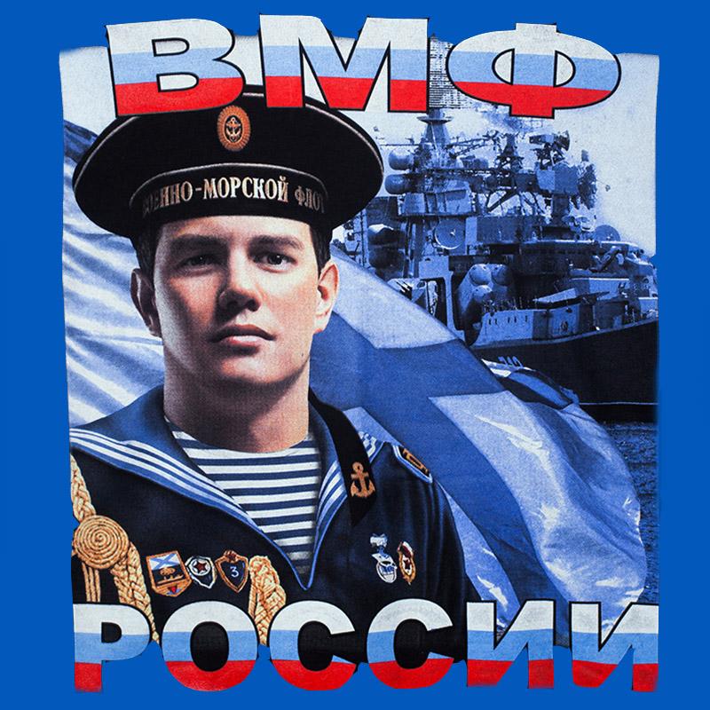 Футболка ВМФ России с принтом