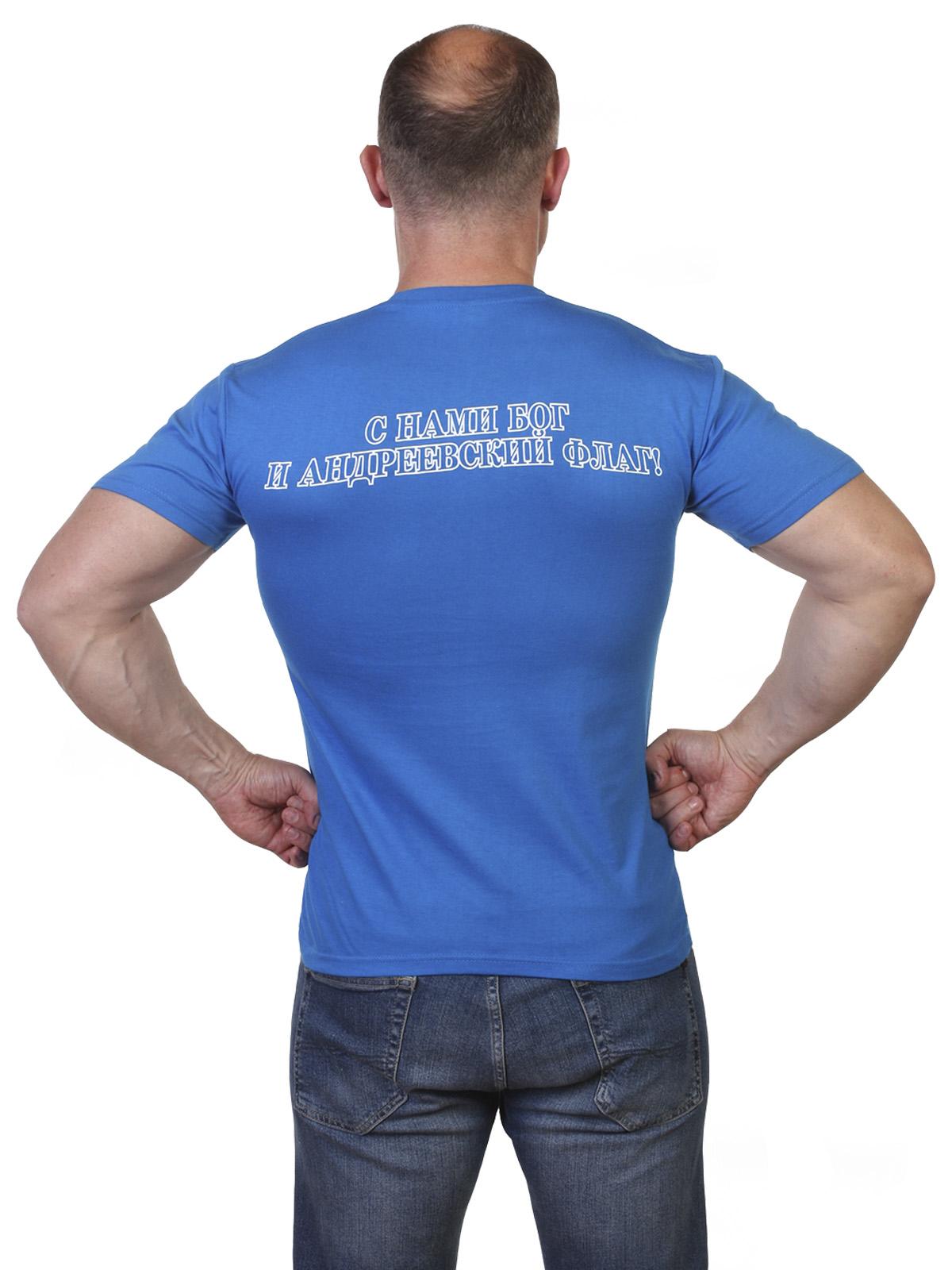 Купить футболку ВМФ России