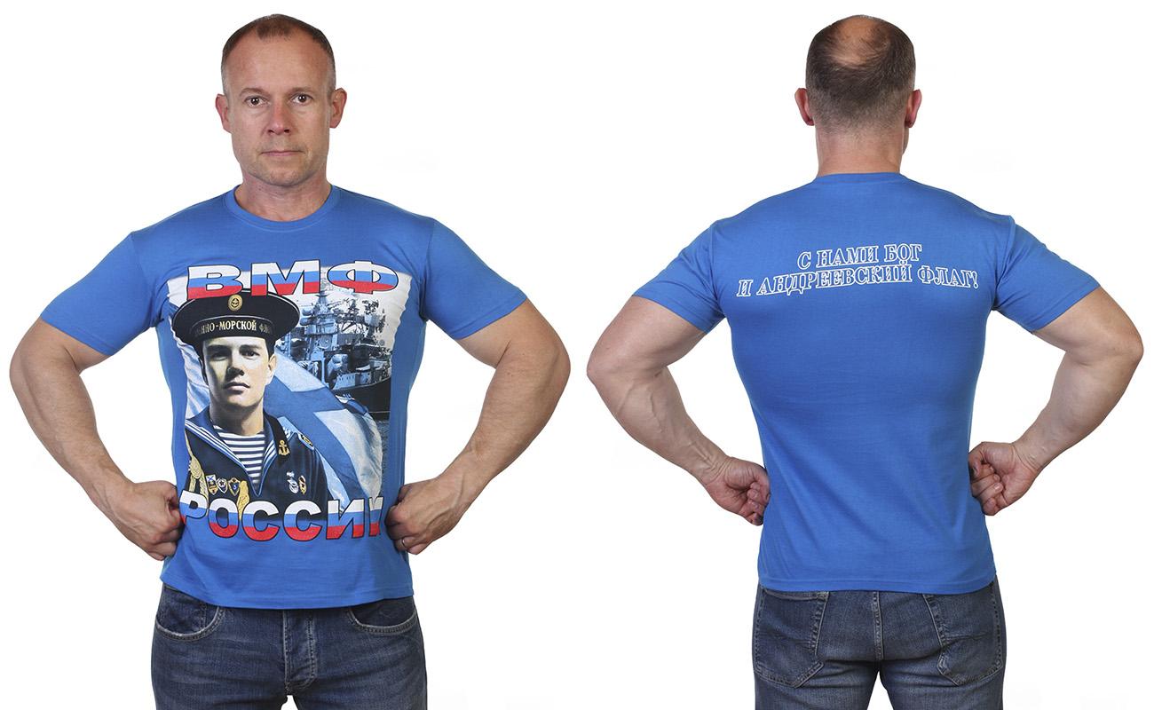 Заказать футболки ВМФ России
