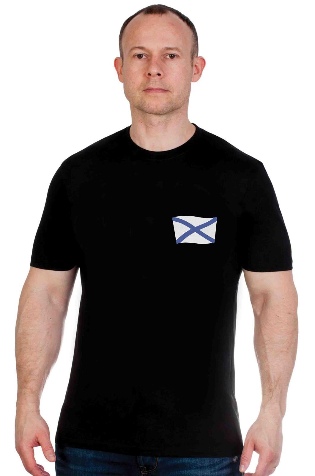 Купить вышитую военную футболку ВМФ