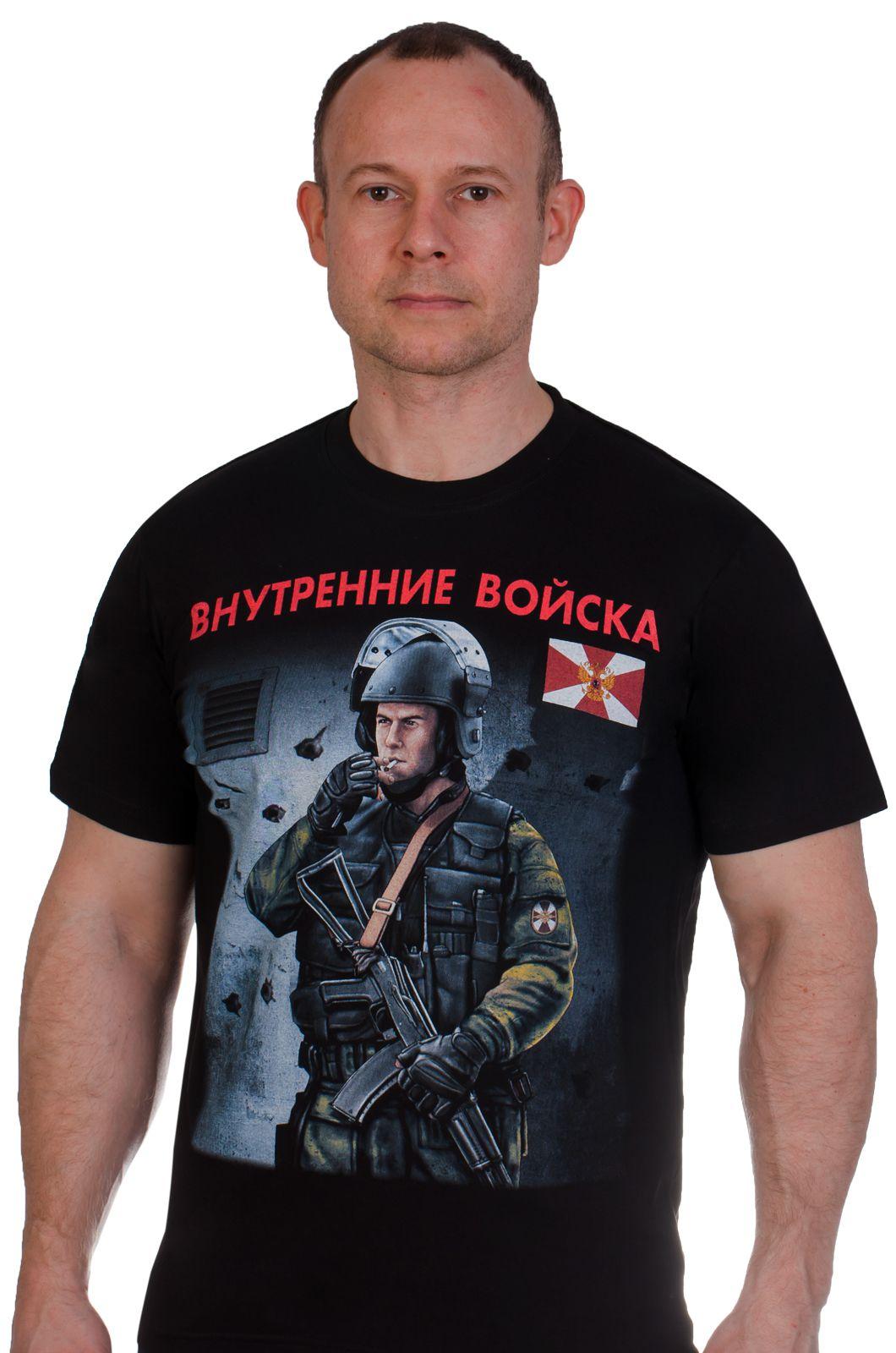 Недорогие мужские футболки по цене распродажи