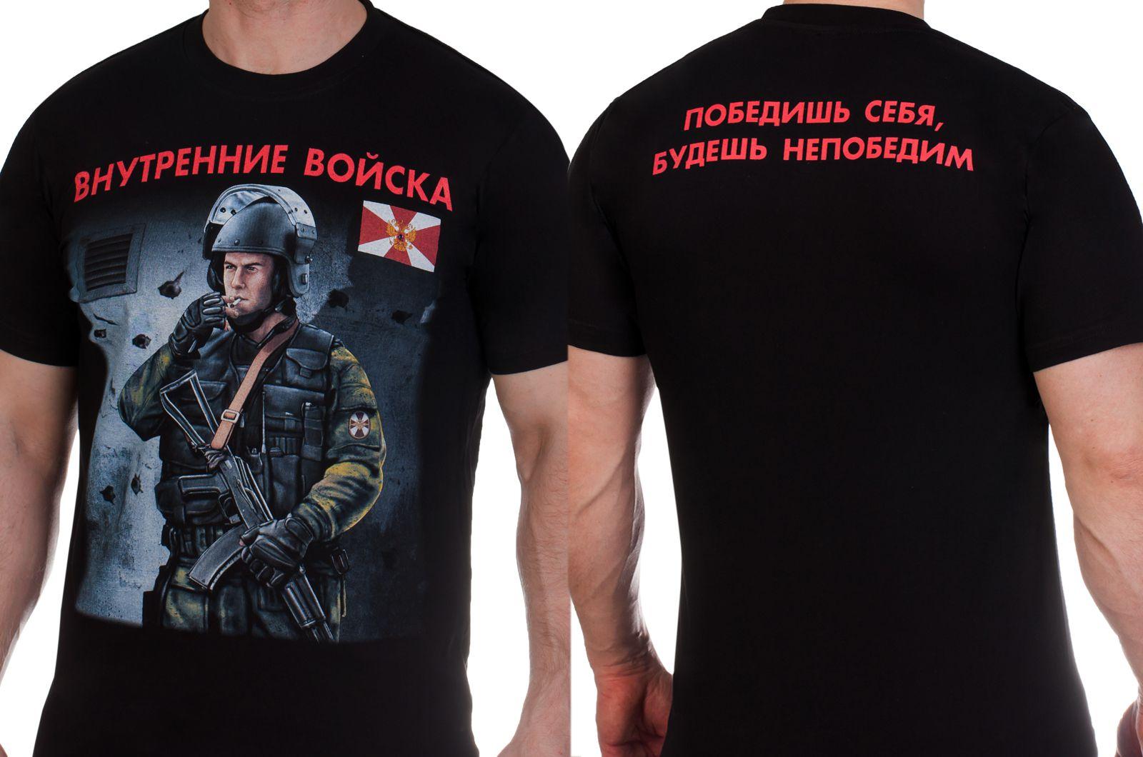Заказать футболки «Внутренние Войска»