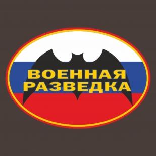 """Футболка """"Военная разведка"""""""