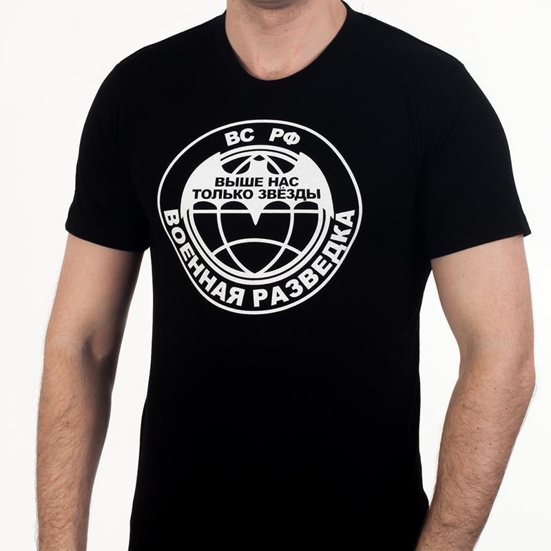 Футболка «Военная Разведка» чёрная